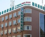 Photo of the hotel GreenTree Inn Xuchang Road Express (Domestic only)