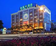 Photo of the hotel Jinhong Hotel