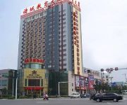 Photo of the hotel Zhucheng Futaihua International Hotel
