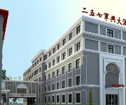 Photo of the hotel Zibo 257 Junxing Hotel