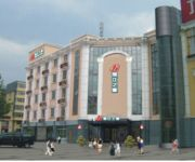 Photo of the hotel Jin Jiang Inn Langfang Xinkai Road