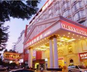Photo of the hotel Vienna International Nanyang Square