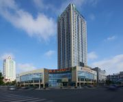 Photo of the hotel Holiday Inn Express YANCHENG CITY CENTER