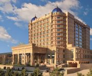 Photo of the hotel Rixos Khadisha Shymkent