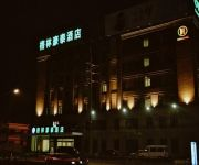 Photo of the hotel Green Tree Inn JiuXin Road & Xinzhuang Road (Domestic only)