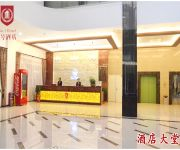 Photo of the hotel Guangzhou Nanya No.1 Hotel