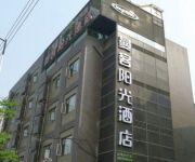Photo of the hotel Man Ke Sunshine Hotel