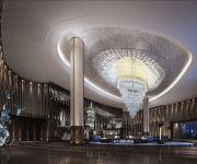 Photo of the hotel Wanda Realm Wuhu