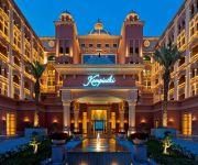 Photo of the hotel Marsa Malaz Kempinski The Pearl