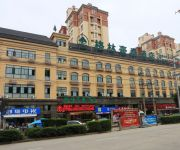 Photo of the hotel Green Tree Inn Mozitan Road Yiwu Small Commodity Market Business Hotel(Domestic only)