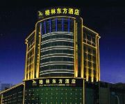 Photo of the hotel Green Tree Eastern Xinyu Bridge Xinxin South Avenue(Domestic only)
