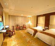 Photo of the hotel Erdos Ulan International Hotel