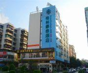 Photo of the hotel Green Tree Inn Guangdong Foshan Gaoming Zhongshan Road Express Hotel(Domestic only)
