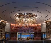 Photo of the hotel Wanda Realm Jiangmen
