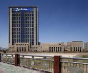Photo of the hotel Radisson Blu Kashgar
