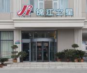 Photo of the hotel Jin Jiang Inn Shangjie