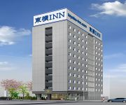 Photo of the hotel Toyoko Inn Tokyo Seibu Ikebukuro-sen Higashi-kurume-eki Nishi-guchi