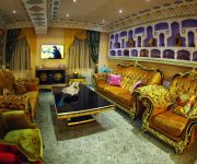 Photo of the hotel Emir Han Hotel