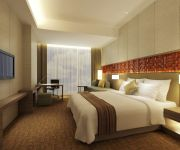 Photo of the hotel Nikko Suzhou