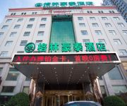 Photo of the hotel Green Tree JIangSu XuZhou PeiXian Bus Station TangMu Road Business Hotel