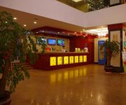 Photo of the hotel Green Tree Inn JIangSu XuZhou PeiXian Bus Station TangMu Road Business Hotel