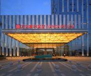 Photo of the hotel Wanda Realm Taian