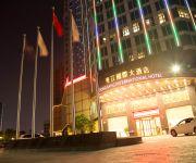 Photo of the hotel DongJiang International
