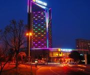 Photo of the hotel Huaxin International Hotel - Ningbo