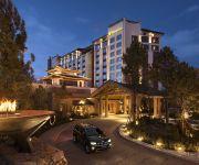 Photo of the hotel Shangri-La Resort,Shangri-La