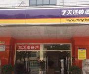 Photo of the hotel 7天连锁酒店(上海金山城市沙滩店)