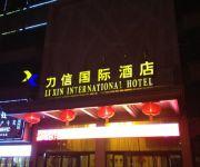 Photo of the hotel Lixin International Hotel Inner Mongolia
