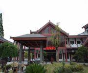 Photo of the hotel Bayi Hotel