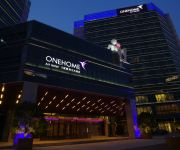 Photo of the hotel Onehome Art Hotel Shanghai