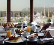 Photo of the hotel Pullman Zamzam Madina