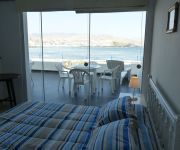 Photo of the hotel Penascal Surf