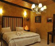 Photo of the hotel Estancia Don Joaquin