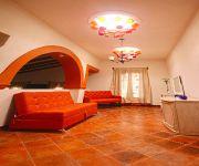 Photo of the hotel Hotel Hacienda las Nubes