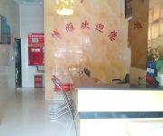 Photo of the hotel Bo Ya Business Hotel