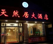 Photo of the hotel Tian Ran Ju Hotel