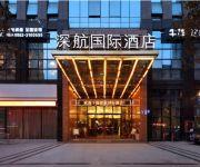Photo of the hotel Shenzhen Air International Hotel