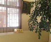 Photo of the hotel Guandu Guoting Hotel