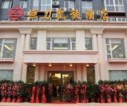Photo of the hotel Juli Kaixuan Hotel