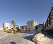 Photo of the hotel Parador de Lorca