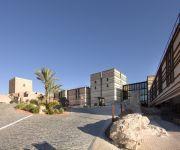 Photo of the hotel Parador de Lorca