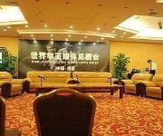 Photo of the hotel Junan International Hotel