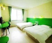 Photo of the hotel Merry Home Hotel - Ya'an