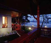 Photo of the hotel Bhundhari Chaweng Beach Resort