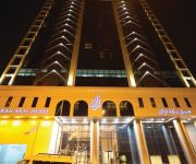 Photo of the hotel Bakkah ARAC Hotel