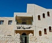Photo of the hotel Villa Nazareth Hotel