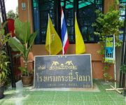 Photo of the hotel Krabi Loma Hotel
